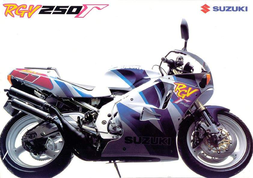 Suzuki RGV 250 For Sale Specifications, Price and Images
