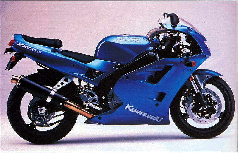 Kawasaki ZX-R 400 For Sale Specifications, Price and Images