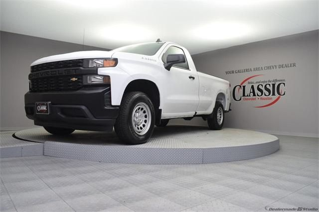 2020 Chevrolet Silverado 1500 WT For Sale Specifications, Price and Images