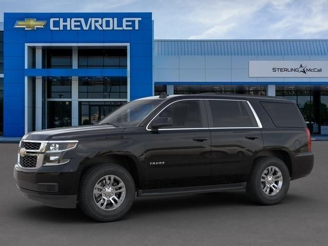 2020 Chevrolet LS