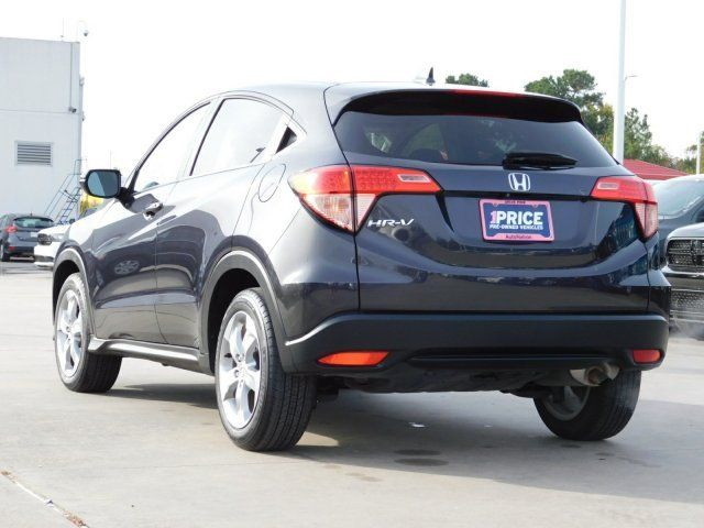 2017 Honda HR-V EX For Sale Specifications, Price and Images