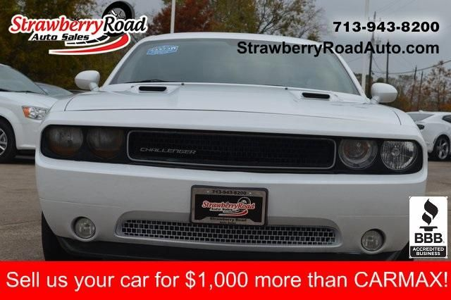 2012 Dodge Challenger R/T For Sale Specifications, Price and Images